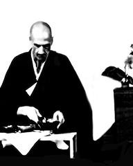 daigaku oryoki